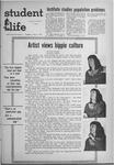 Student Life, July 6, 1971, Vol. 68, No. 94